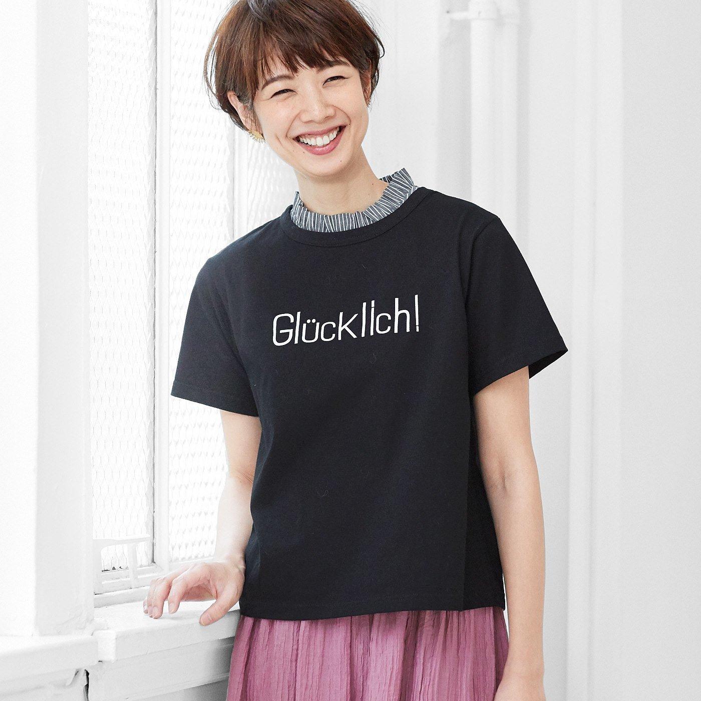 フラウグラット フリルの付け衿できちんと大人の 甘めカジュアルTシャツセット