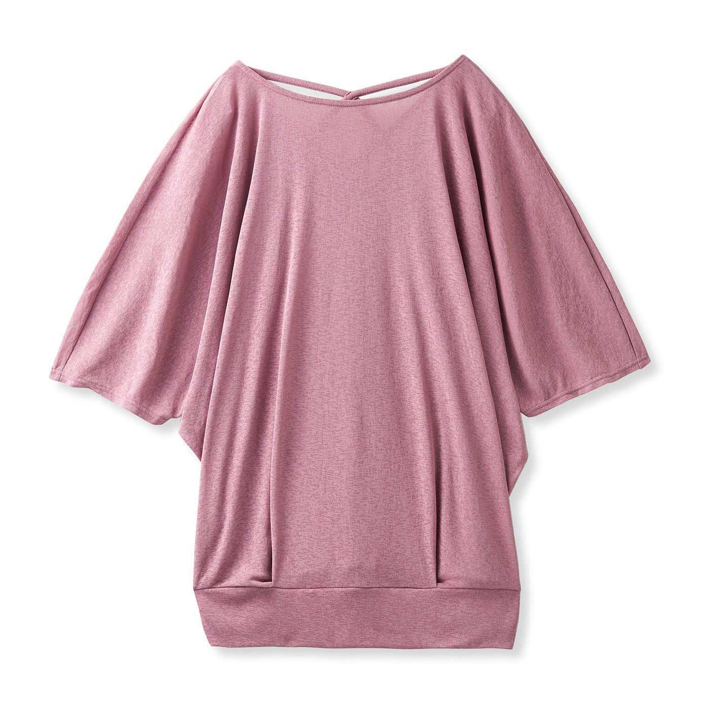毎日がヘルシーになる日常着 背筋すっきり見え 重ね着が決まる ヨガ気分シアートップス〈ピンク〉
