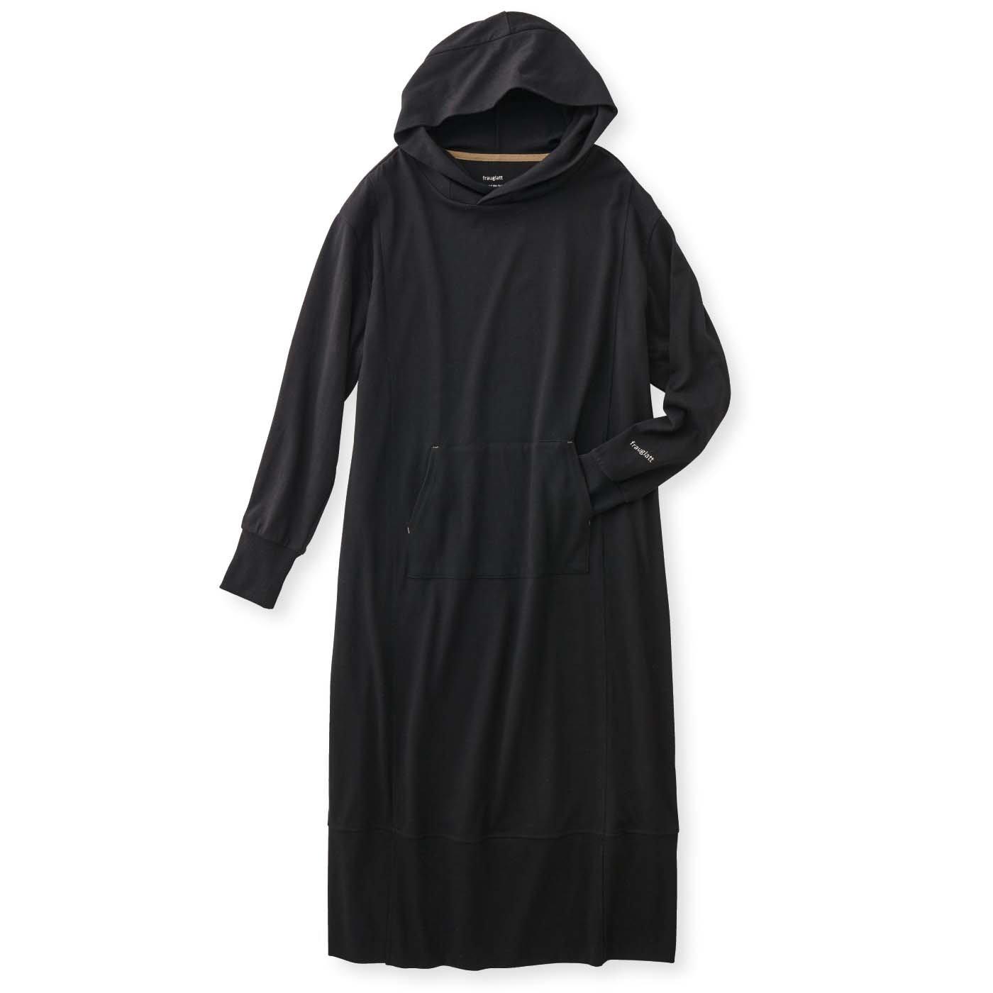 フラウグラット Tシャツ素材で軽くてすっぽり包まれる 大人のロングパーカーワンピース〈吸水速乾〉〈ブラック〉