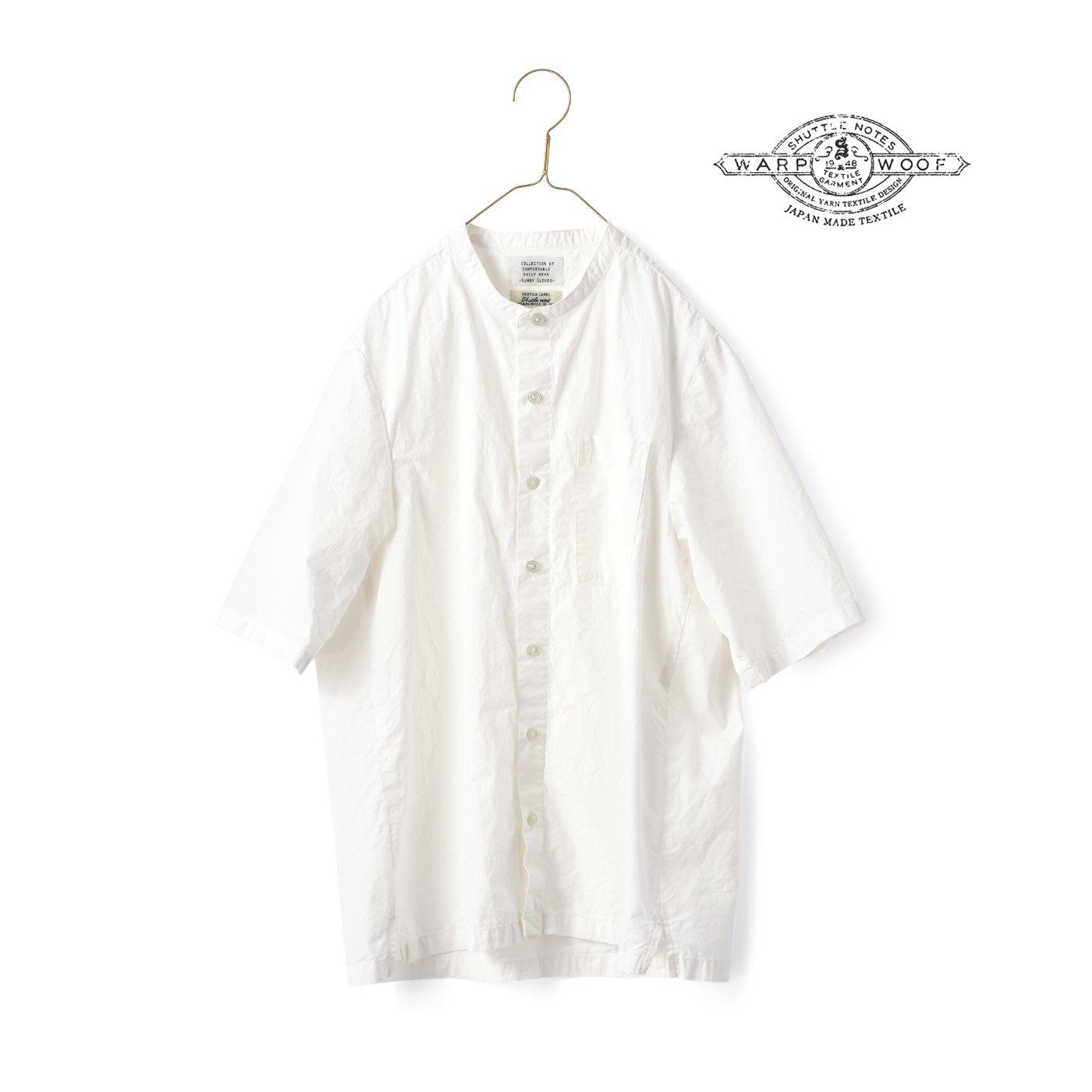 サニークラウズ feat. Shuttle Notes 男前なスタンドカラーシャツ白