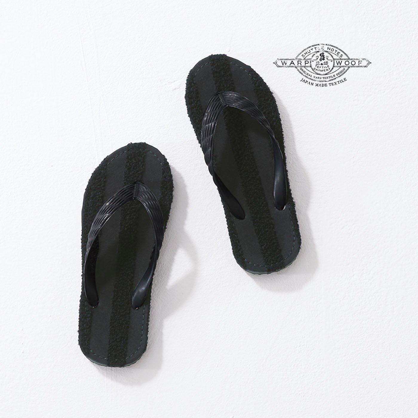 サニークラウズ feat. TUKUMO & Shuttle Notes 魔女のサンダル