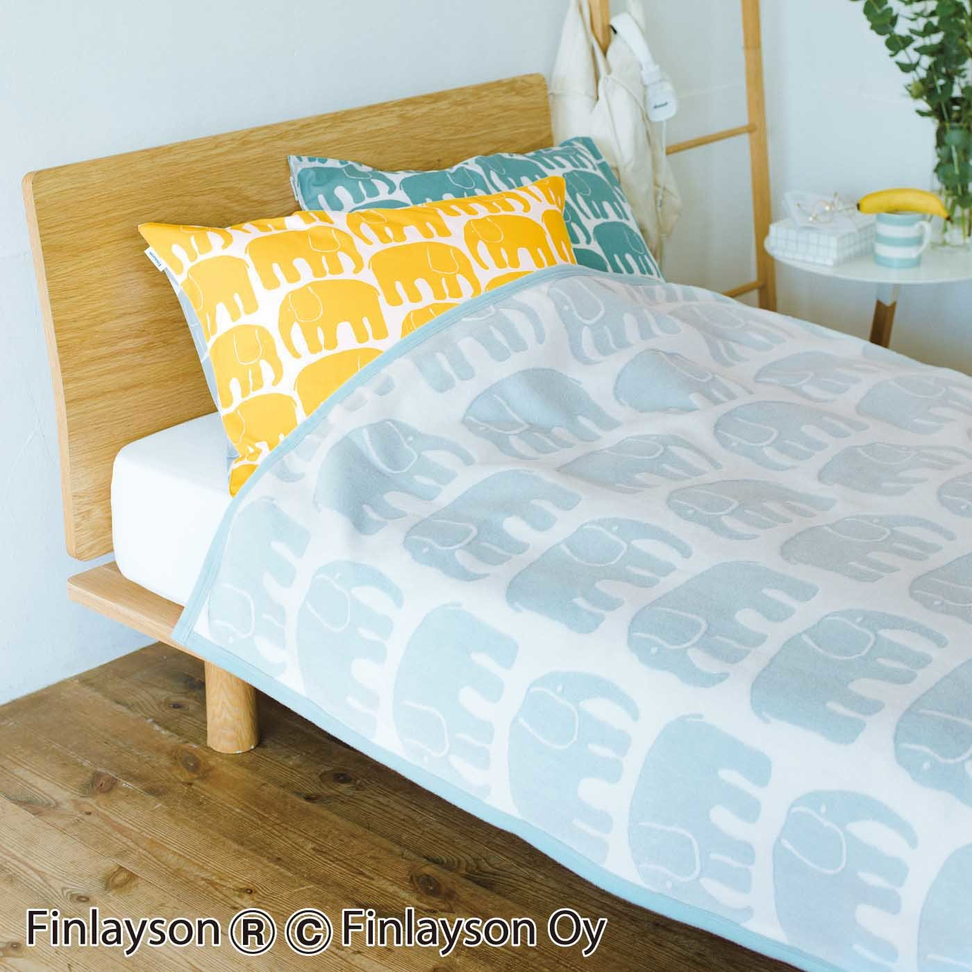 フィンレイソン 天然繊維がうれしい綿毛布 エレファンティ〈シングル〉