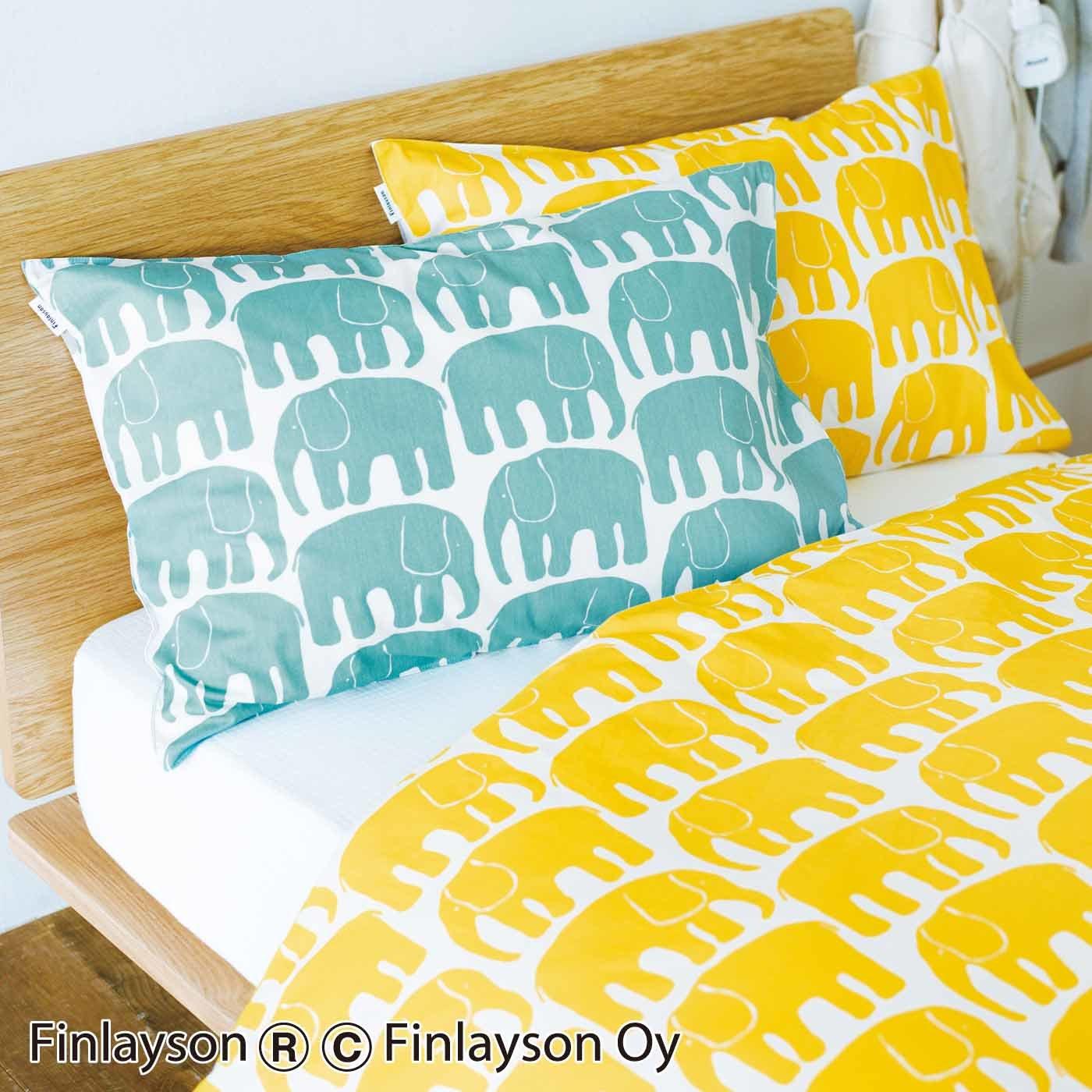 フィンレイソン フィンランドで愛されるデザインで夢見る 綿100%枕カバー エレファンティ