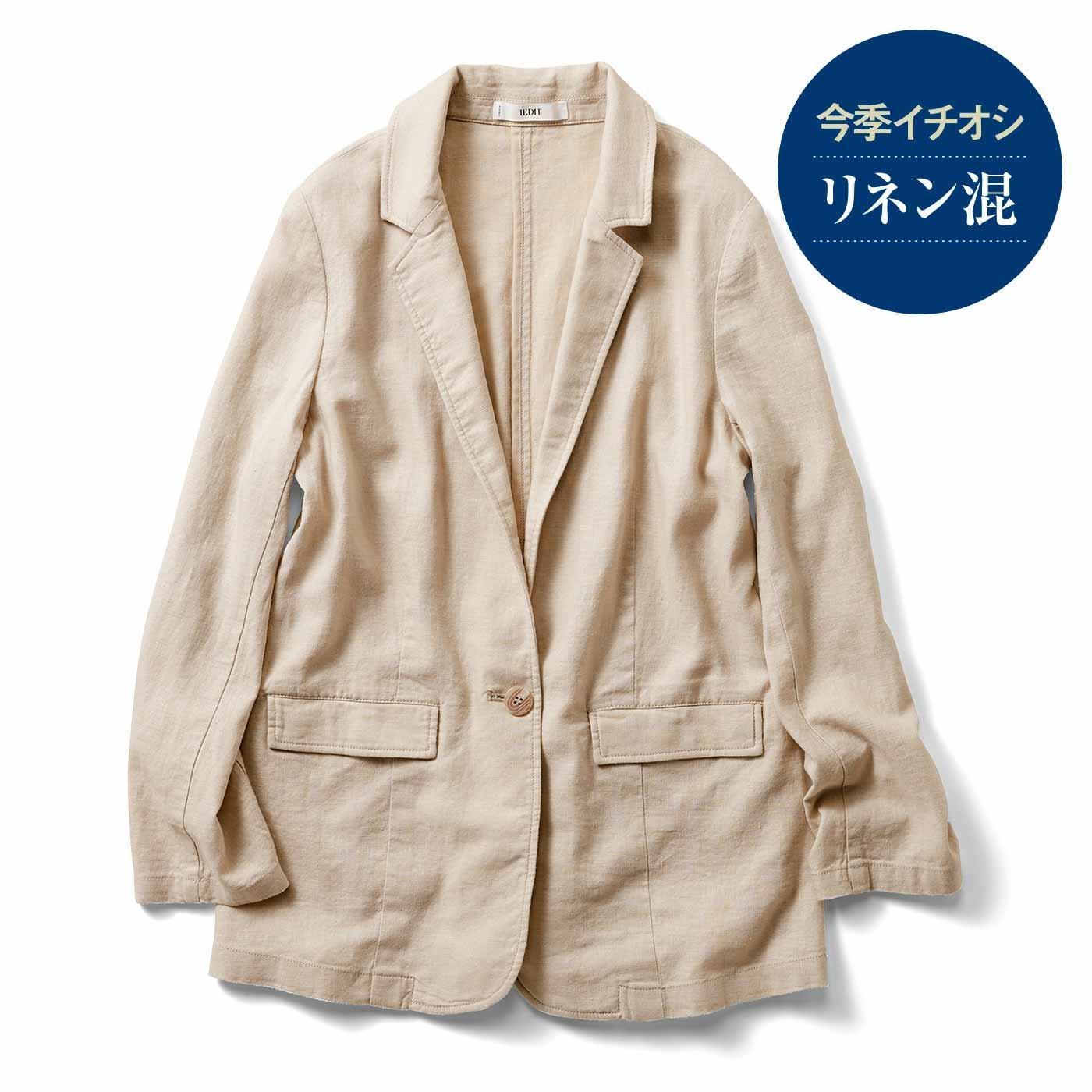 IEDIT[イディット] リネン混素材で上質にこなれる きれい見えジャケット〈ベージュ〉