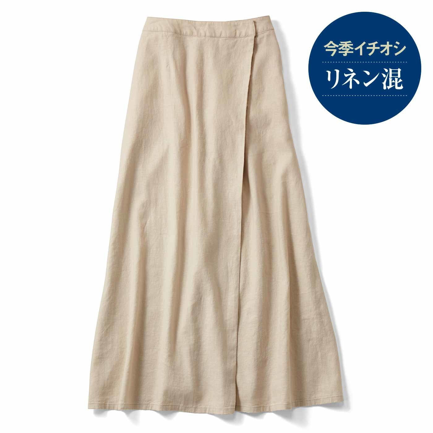 【3~10日でお届け】IEDIT[イディット] リネン混素材で上質にこなれる すっきりシルエットのラップ風Aラインロングスカート〈ベージュ〉