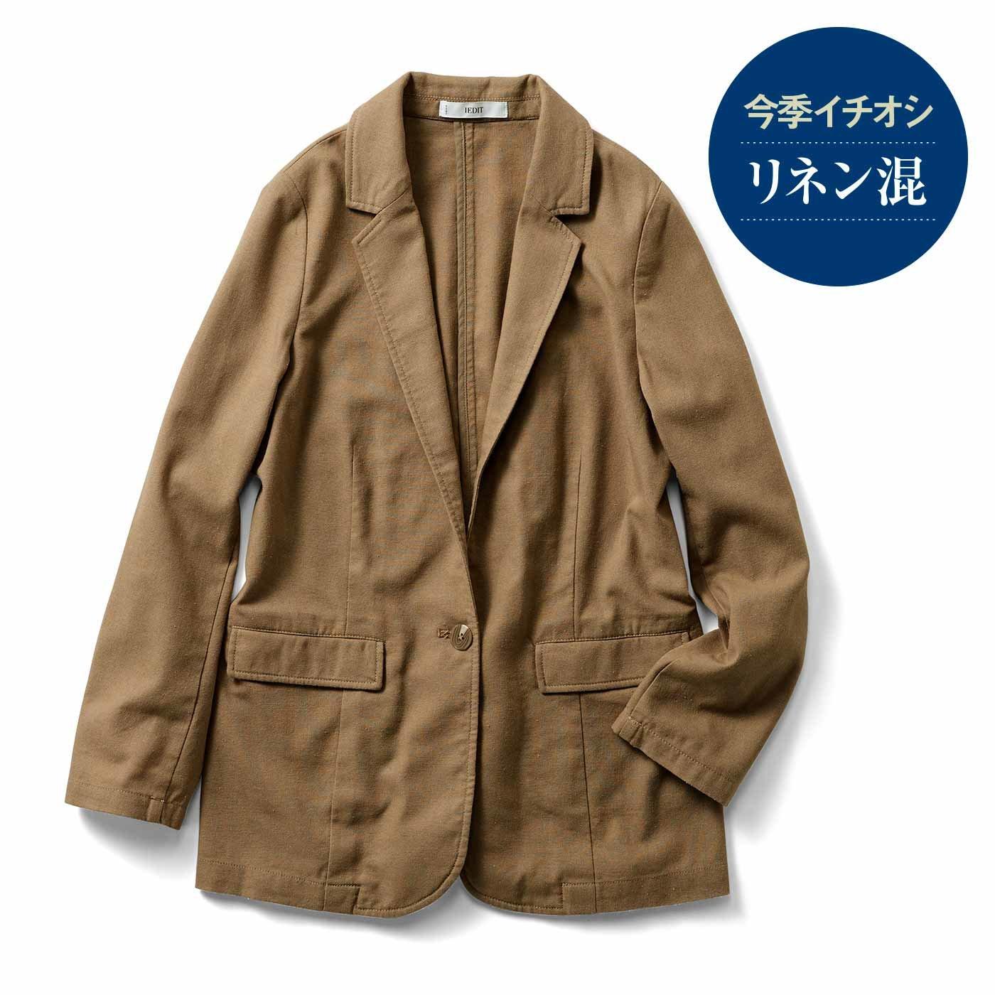 【3~10日でお届け】IEDIT[イディット] リネン混素材で上質にこなれる きれい見えジャケット〈キャメル〉