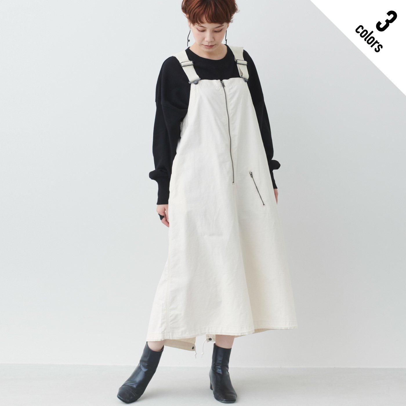 MEDE19F 〈SELECT〉 Lee ワークミリタリーサロペットスカート