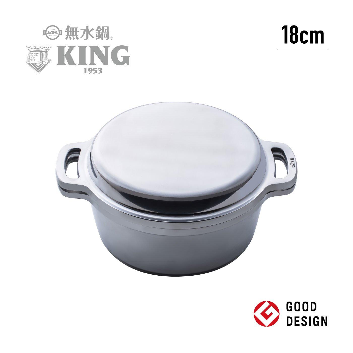 料理も、人も水入らず 時代を超えて受け継がれる KING無水鍋(R)18cm