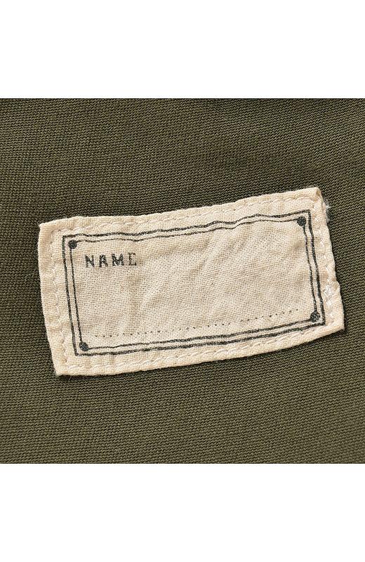 ポケット裏になまえが書けるネームテープ付き。