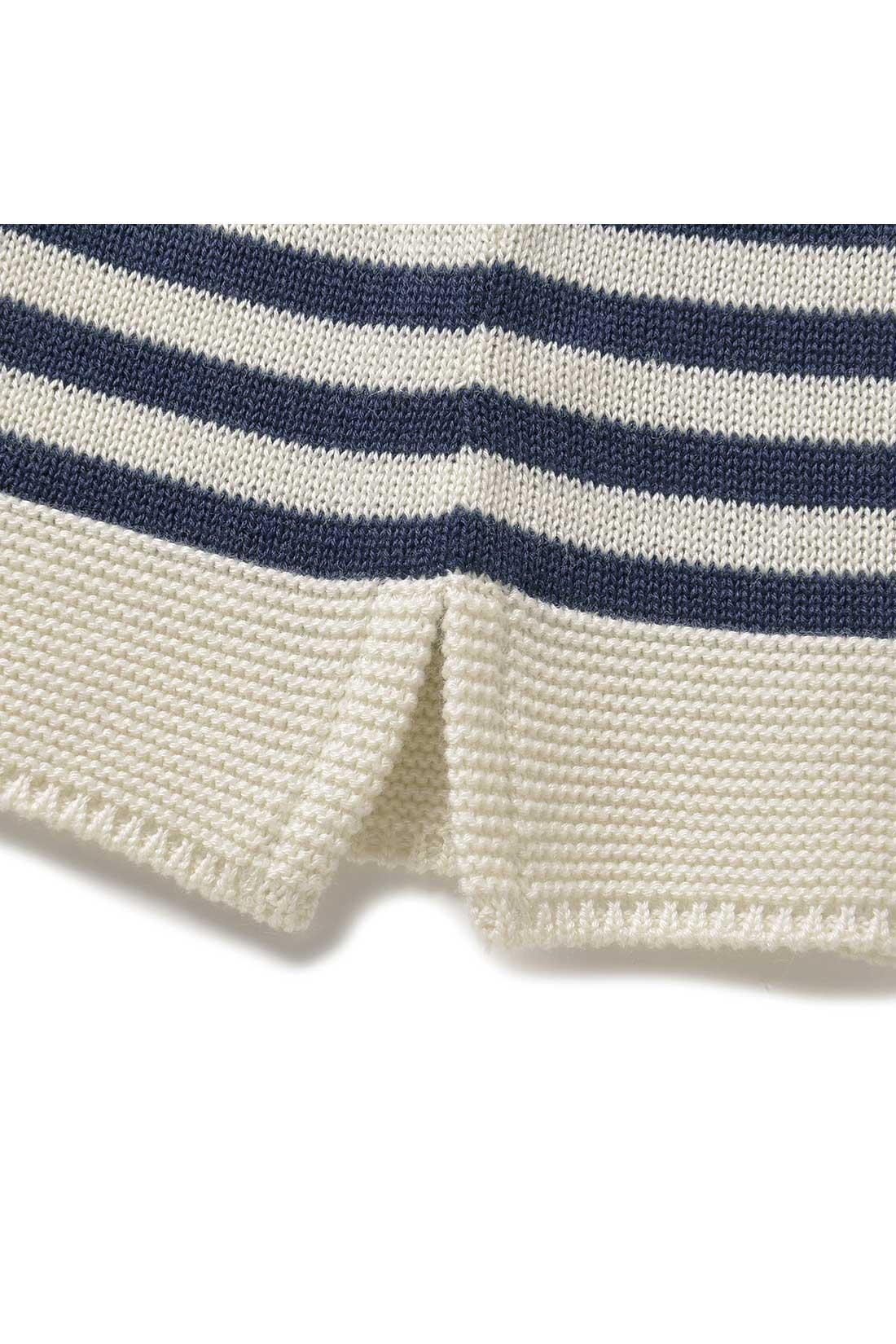 すそは変わり編みでメリハリ、サイドにはスリットをさりげなく。