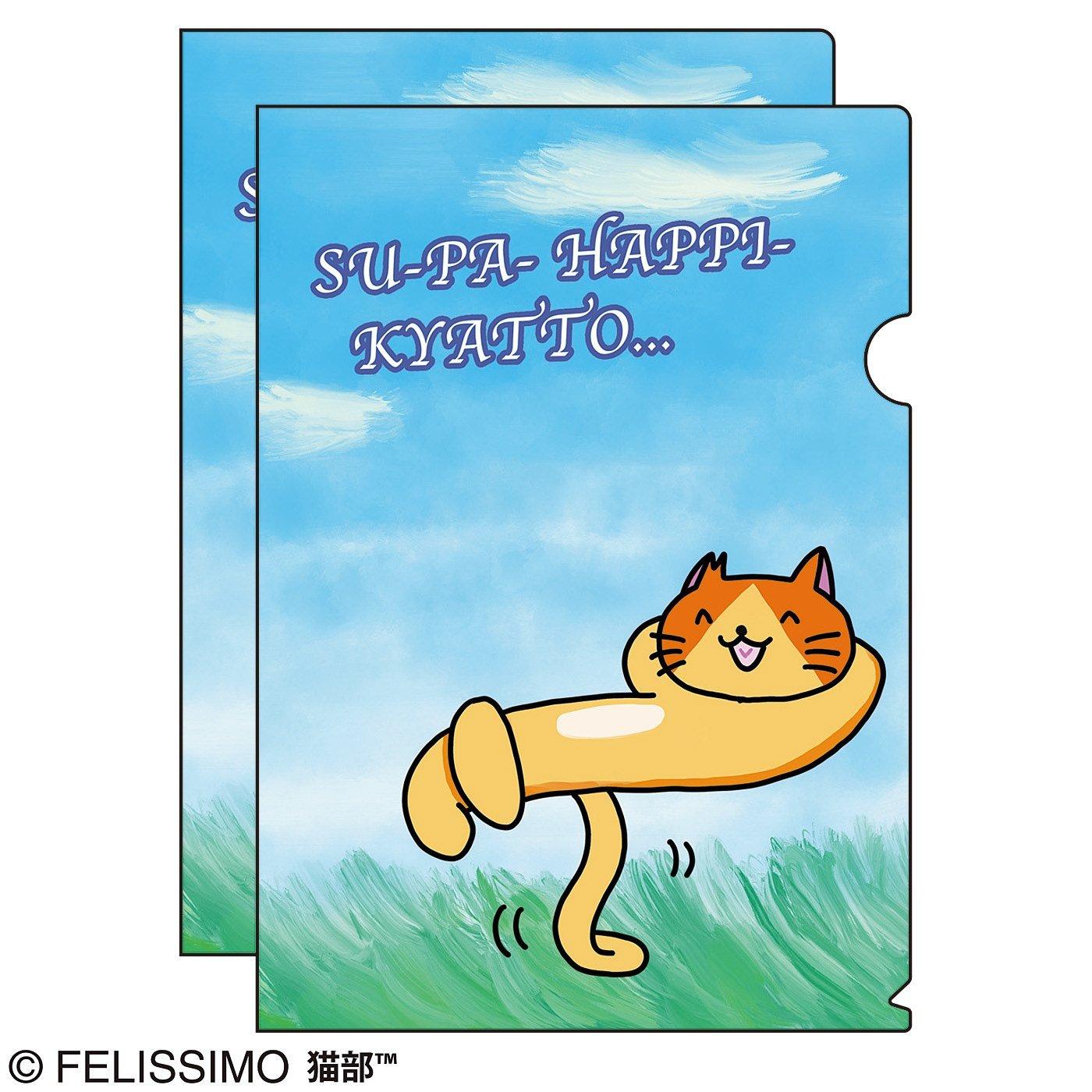猫部×まきのゆうき 地域猫チャリティークリアファイル2019
