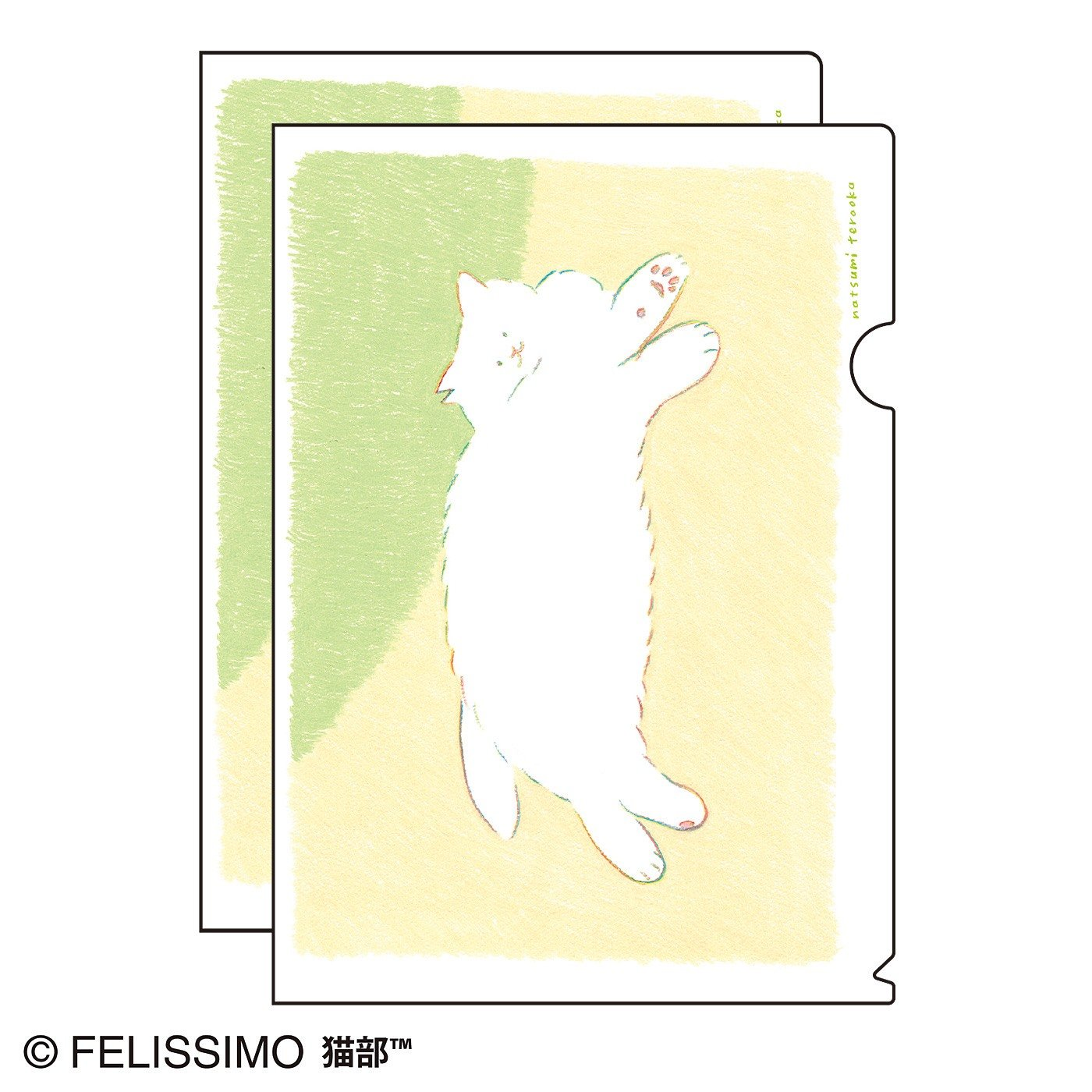 猫部×てらおかなつみ 地域猫チャリティークリアファイル2019