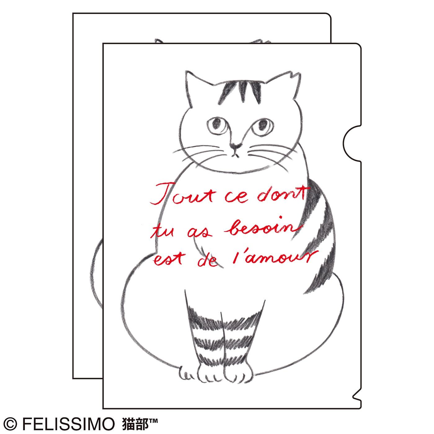 猫部×松尾ミユキ 地域猫チャリティークリアファイル2019