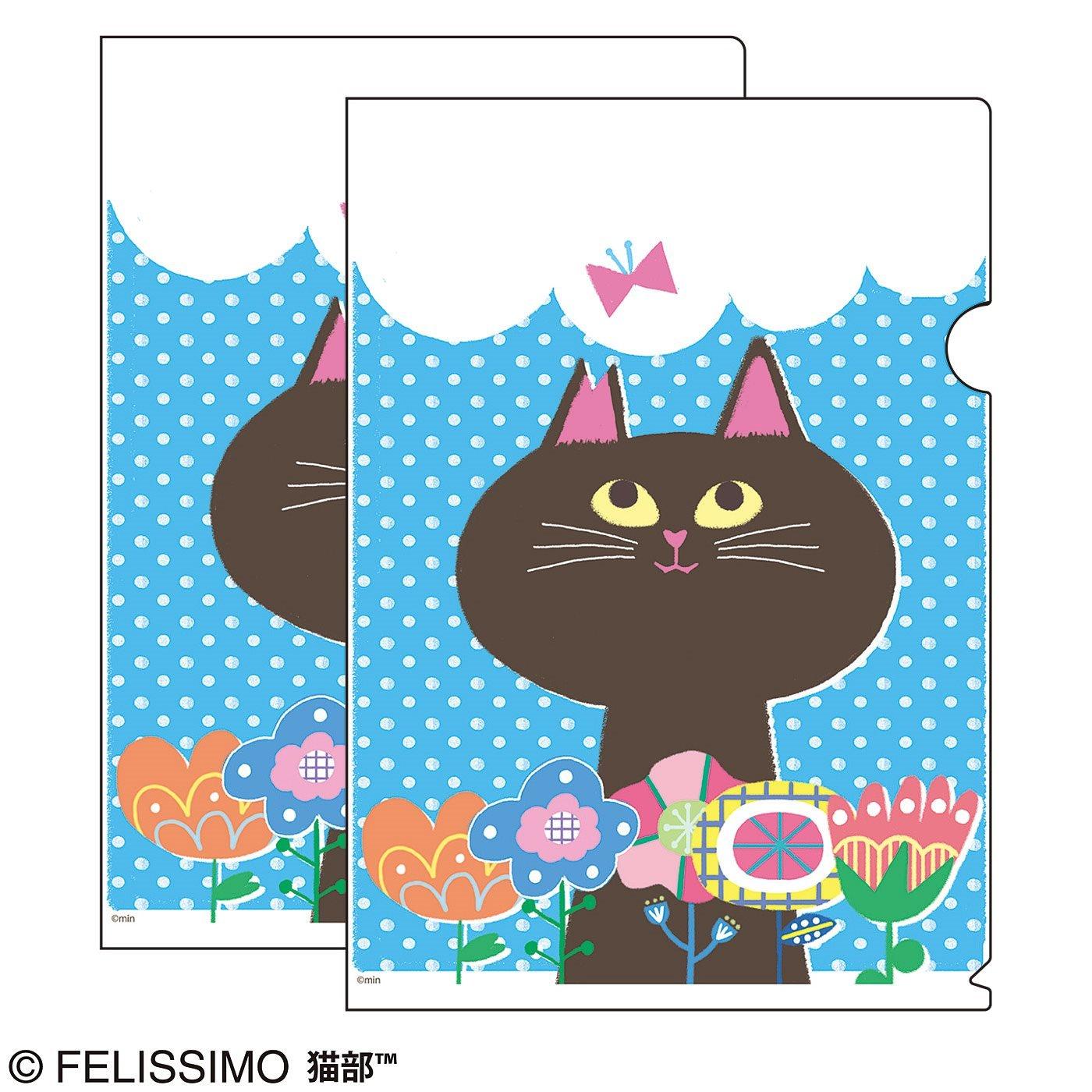 猫部×min 地域猫チャリティークリアファイル2019