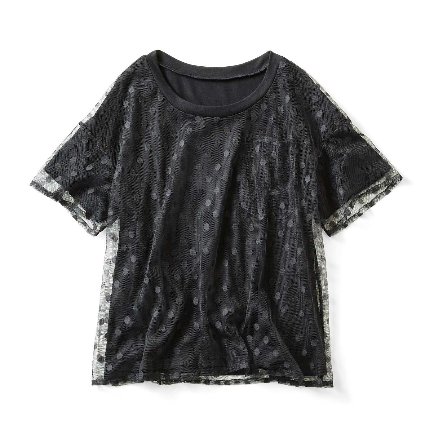 チュールでおめかし カットソーTシャツ〈ブラック〉