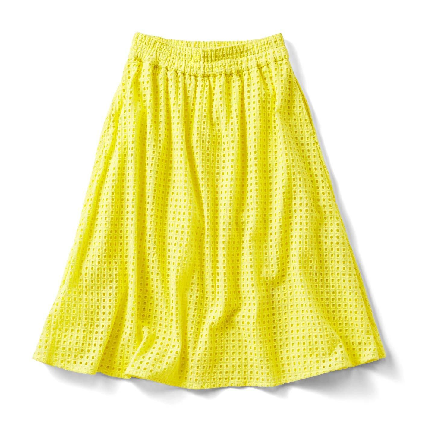 ヴィヴィッドカラーのアイレットスカート〈イエロー〉