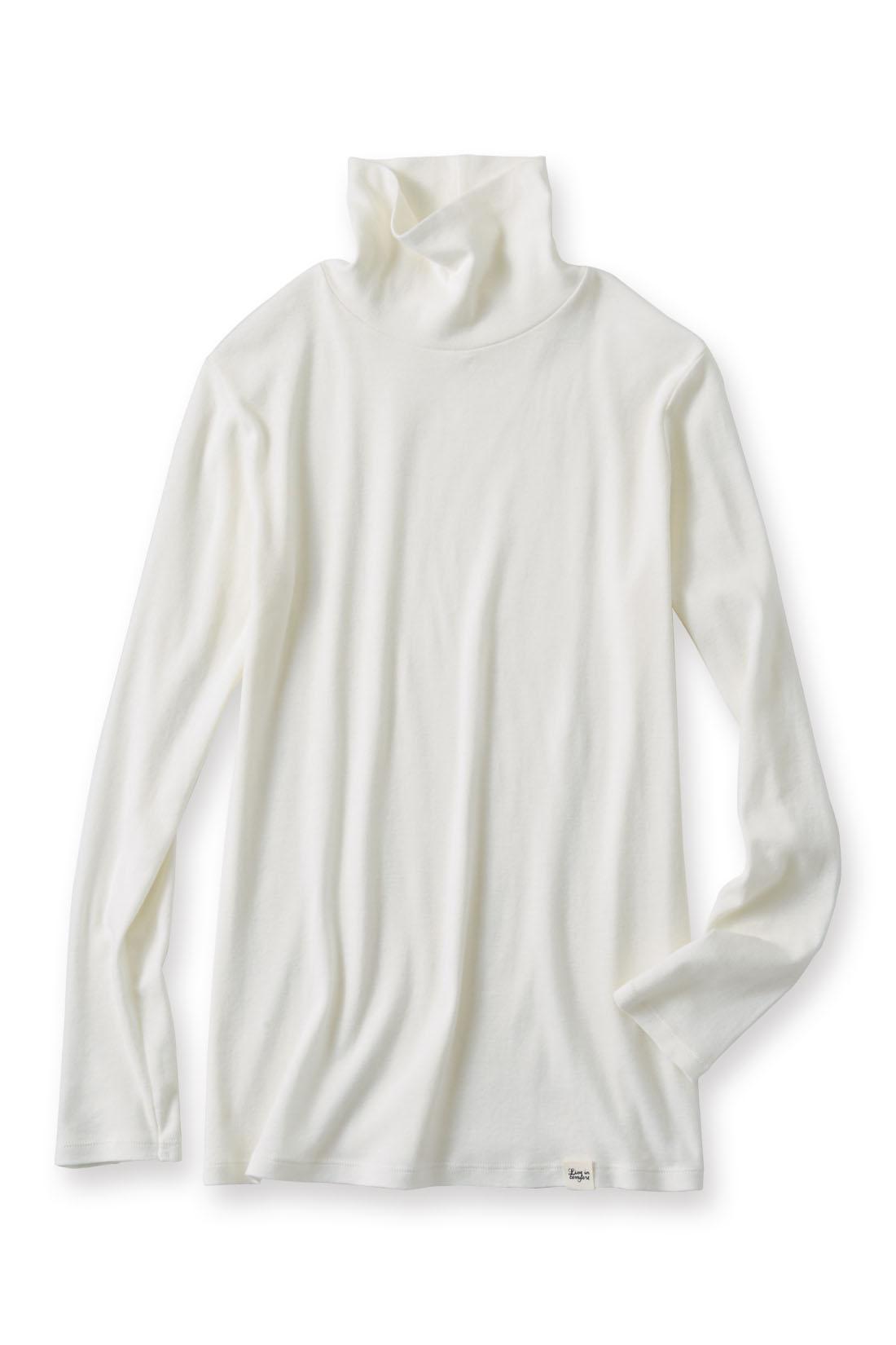 〈オフホワイト〉 袖は重ね着に使いやすい長袖丈。 くしゅくしゅできるほどよいフィット感のタートルネック。