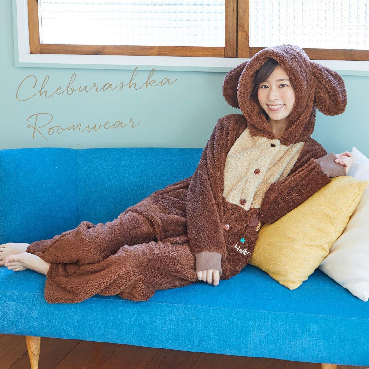 チェブラーシカ モコモコ着ぐるみパジャマ