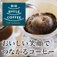 BIG SMILE COFFEE