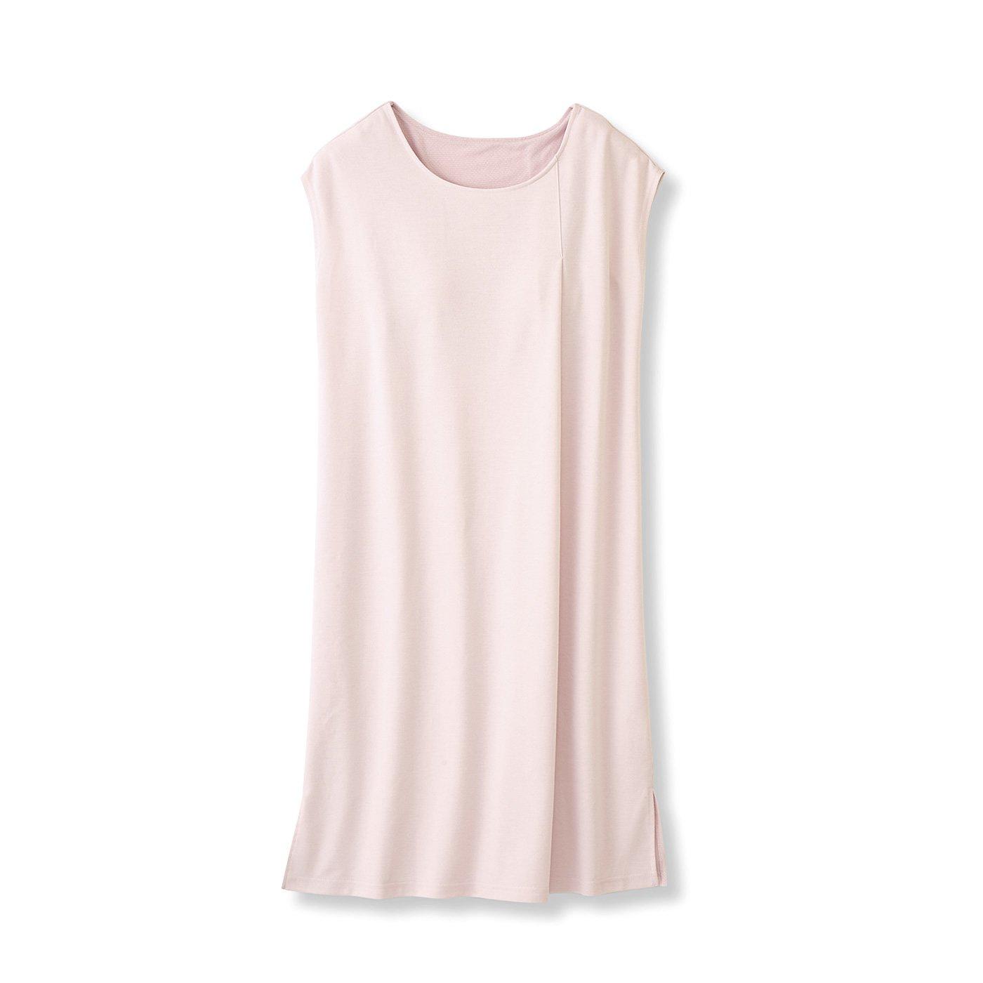 すとんと着るだけIラインシルエット カップ付きヨガ気分ワンピース〈ライトピンク〉