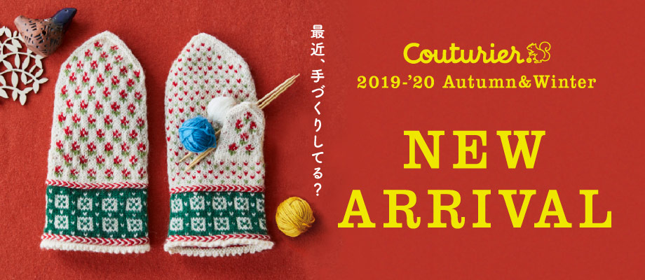 Couturier2019-'20秋冬 NEW ARRIVAL