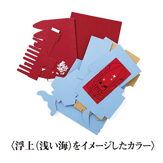 マッコウクジラ(ボックスティッシュケース)とダイオウイカ(レジ袋収納ケース)のセットを色を変えてお届け!●1回のお届けセット例です。
