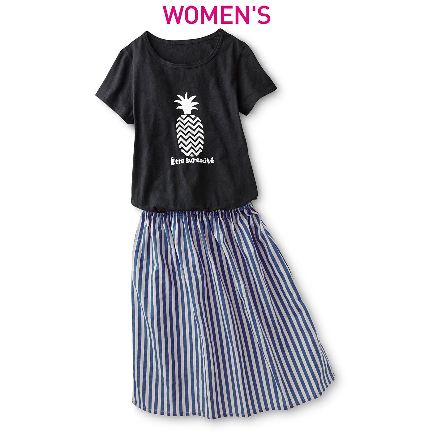 Tシャツもスカートもコットン素材で着心地さわやか。