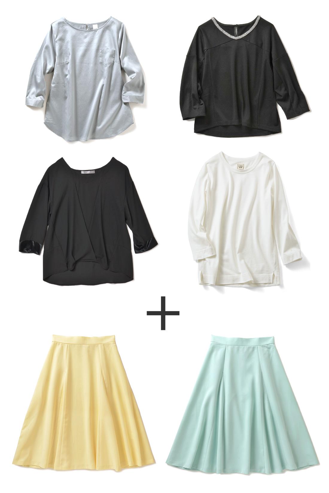 ※お届けするセットのアイテム例です。シンプルトップス1枚と、スカート(写真のどちらか)をセットでお届け。