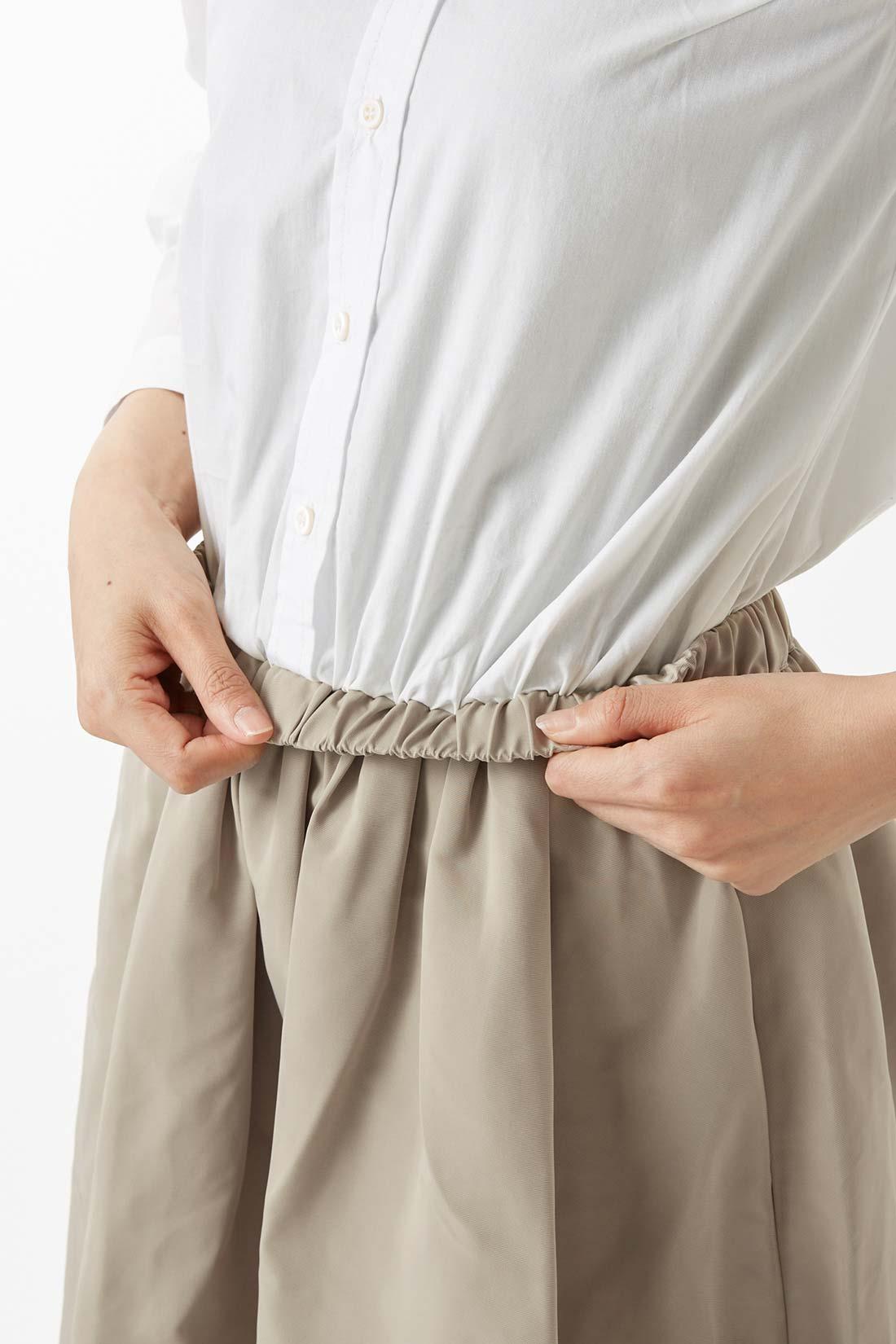ウエストの奥で縫い付けているためドッキングに見えず、シャツが出ることなくらくちん仕様。