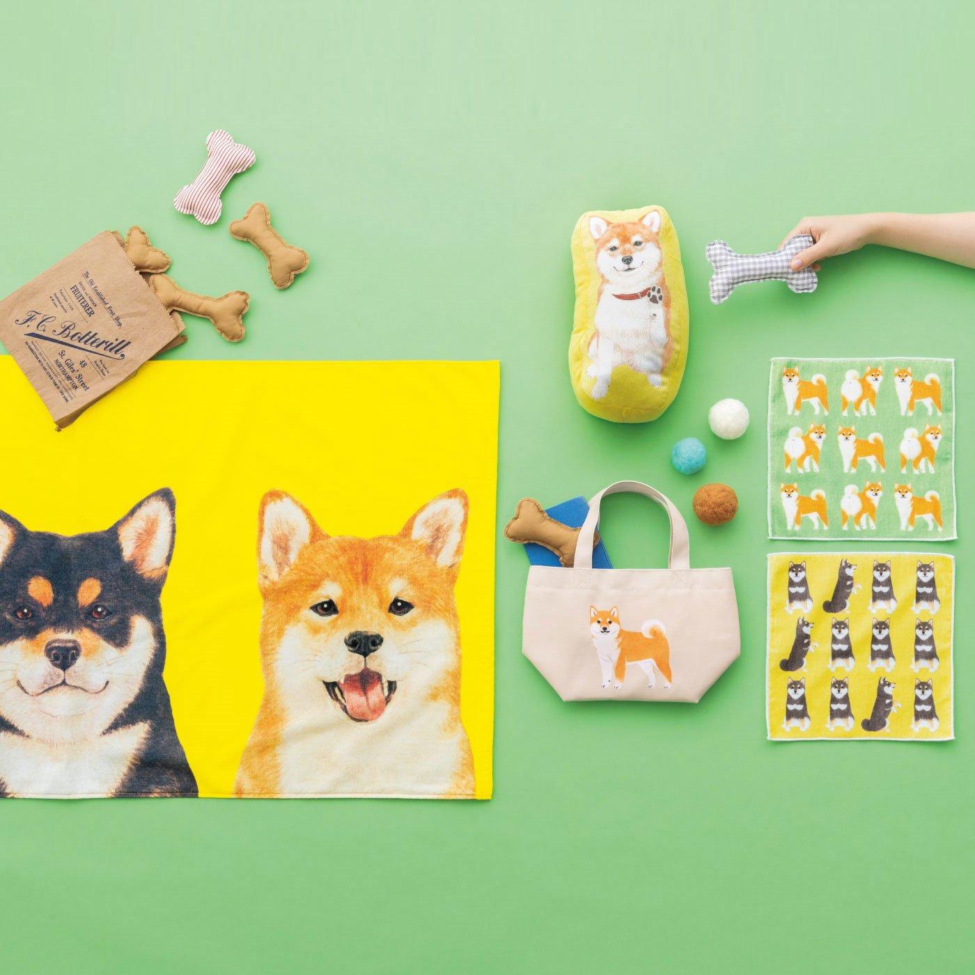 YOU+MORE! もふもふころりん柴犬雑貨コレクションの会