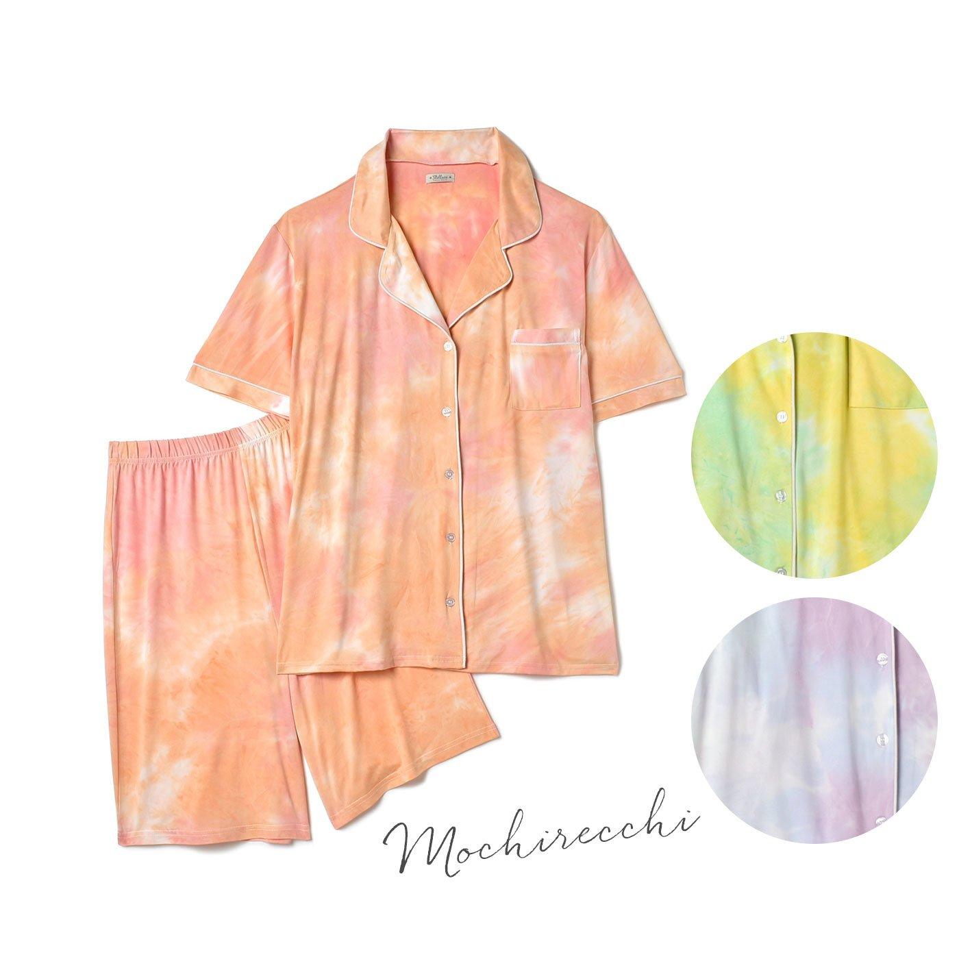 モチレッチ タイダイ柄をさらっと着こなす 開襟パジャマ