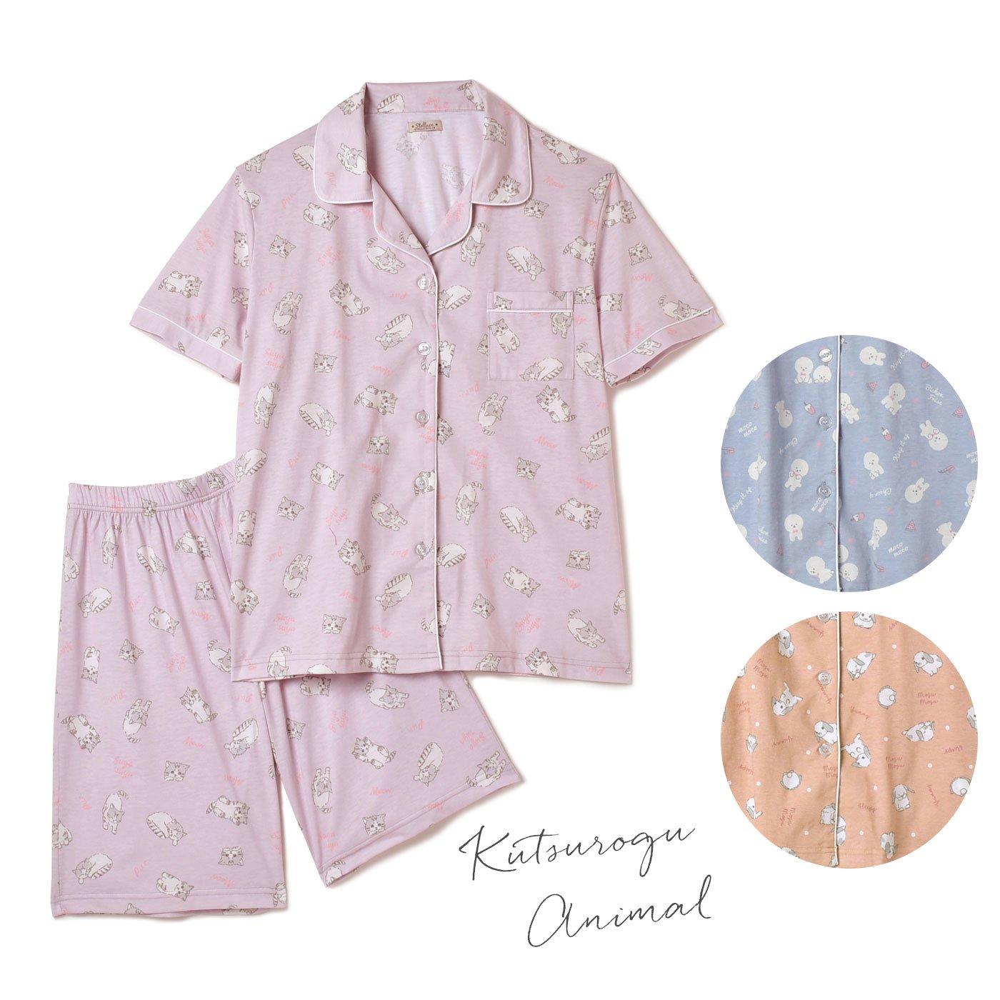 かわいくくつろぐアニマルプリント 開襟パジャマ