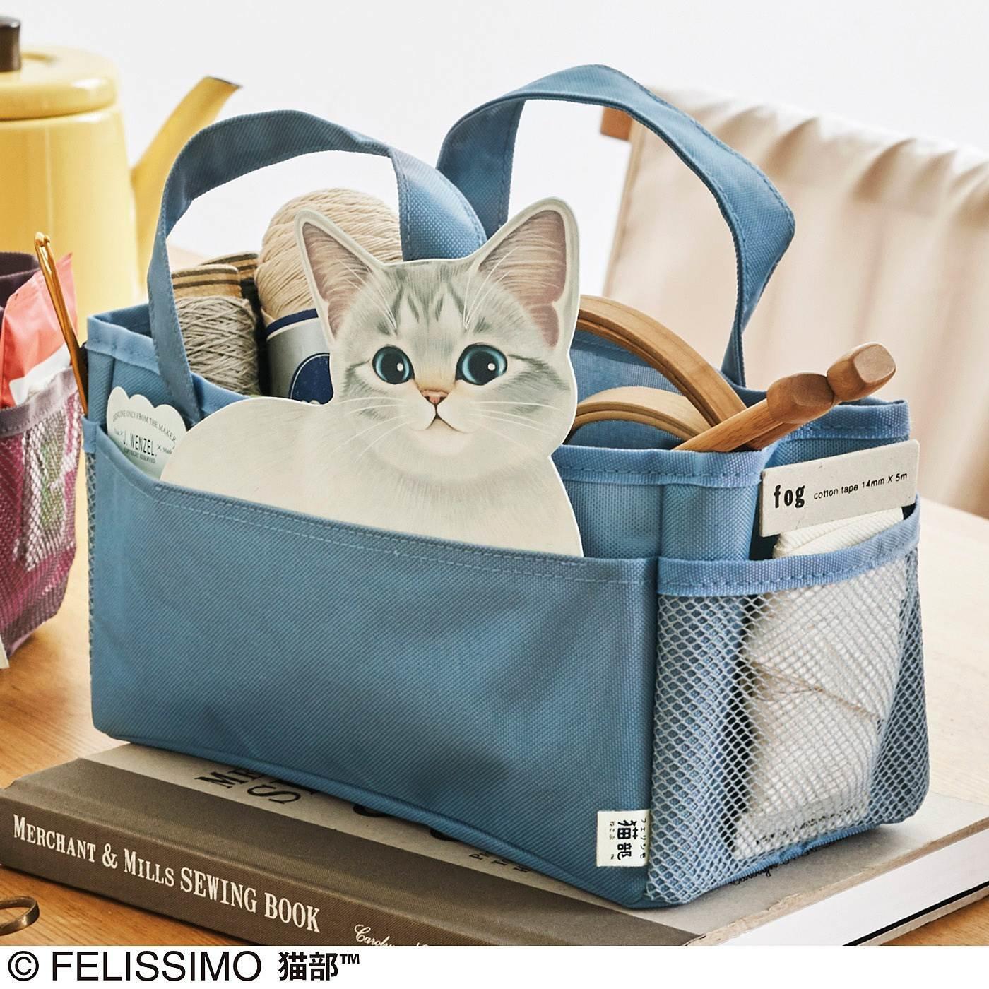 小物すっきり!子猫がのぞく収納バッグの会