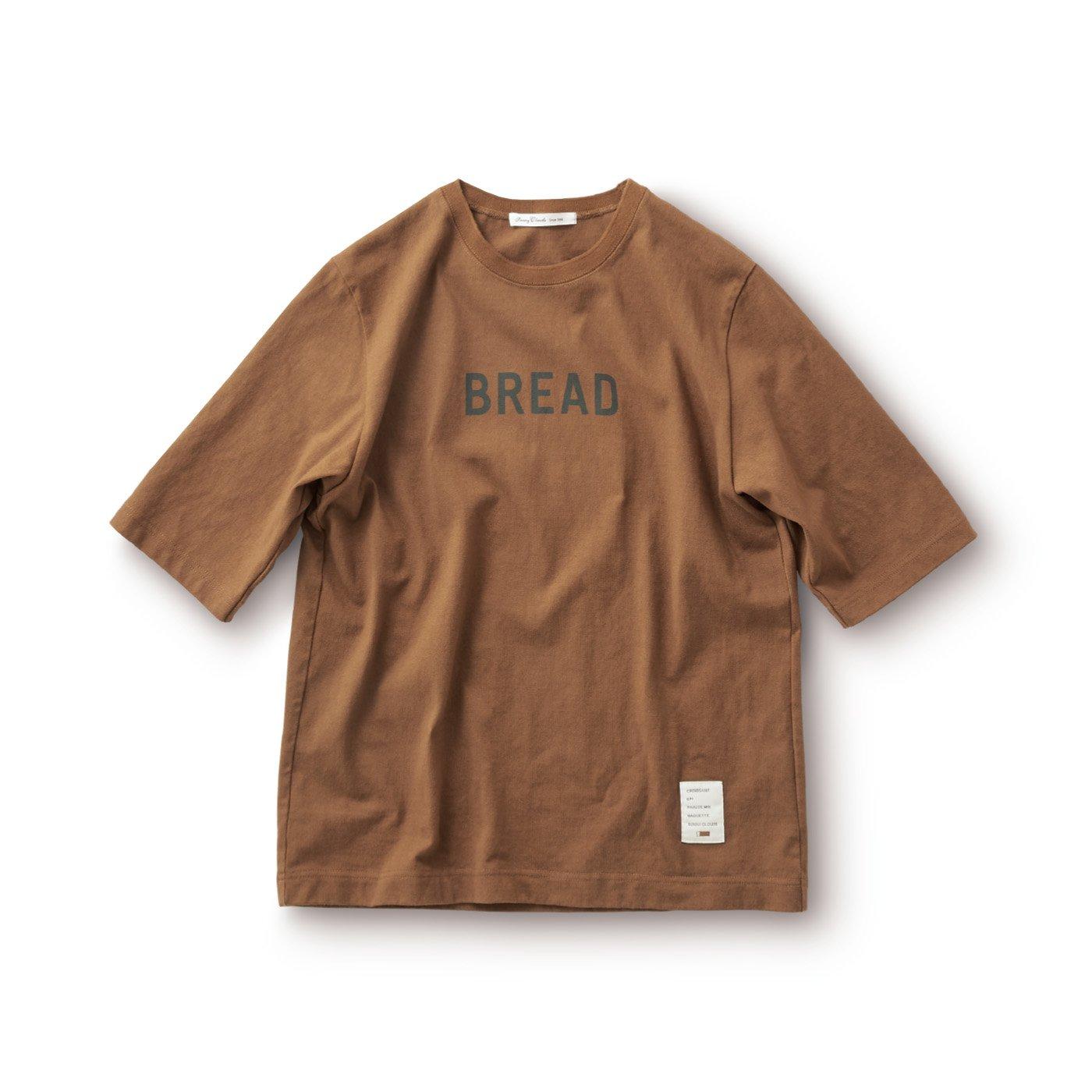 サニークラウズ パン屋さんのTシャツ〈メンズ〉