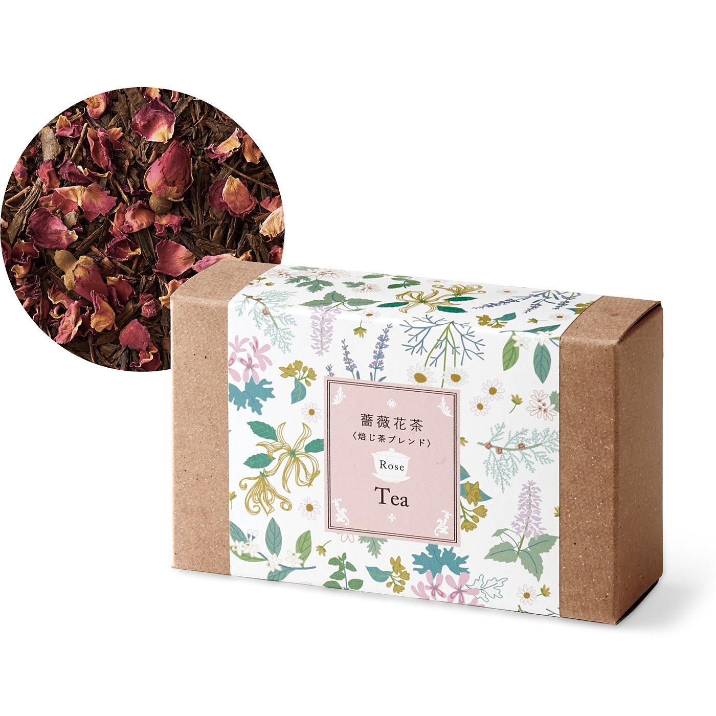 ゆらぐ心に花を 和の香りでほっとひと息 リラックス花茶の会