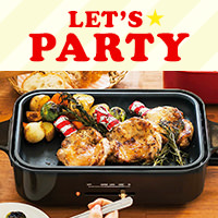 LET'S PARTY お気軽パーティーアイテム