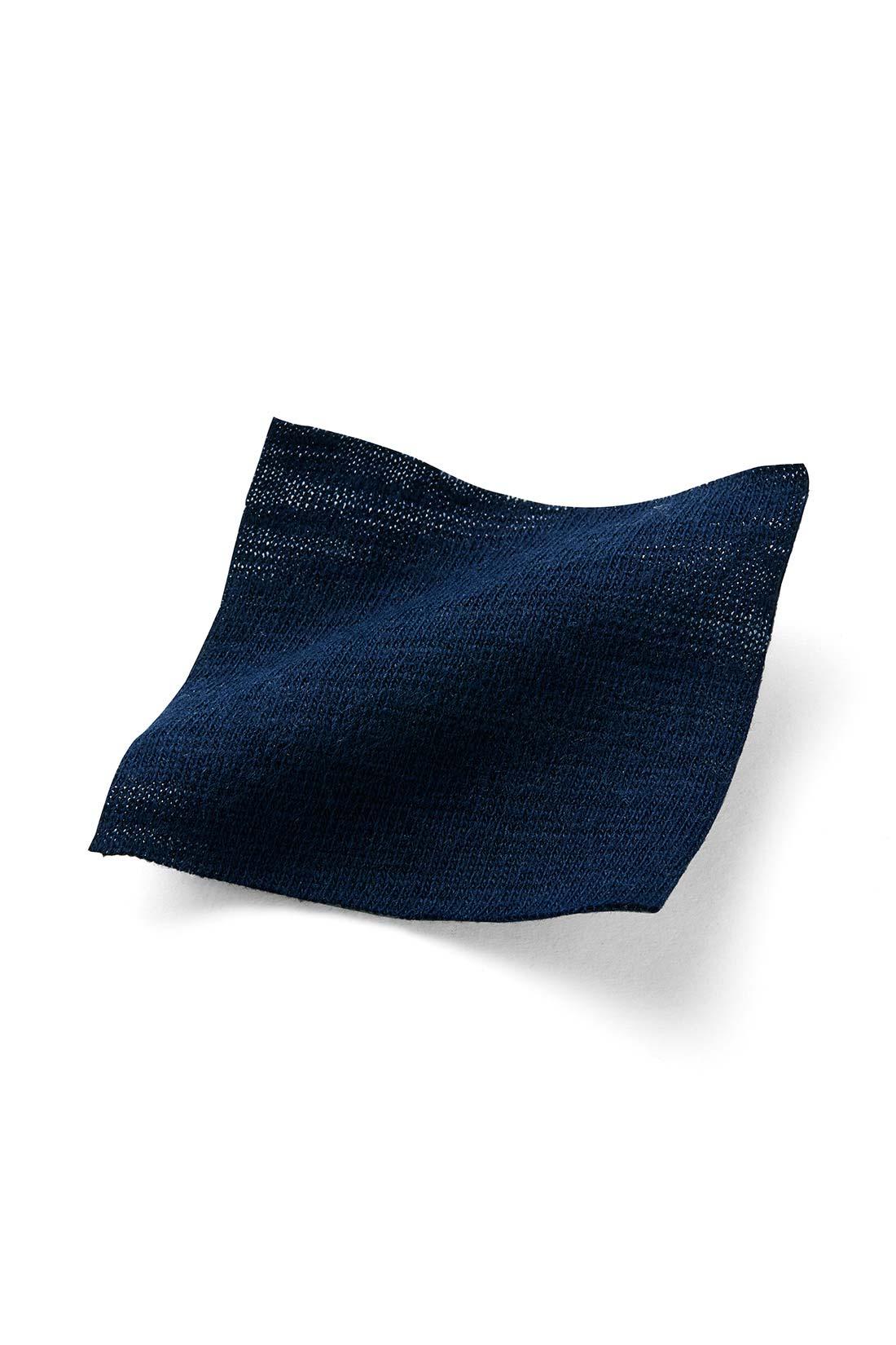 米国アリゾナ州で取れた上質な綿花で編み上げた希少なコットン。ふっくらとした弾力と厚みが特徴で、やさしくなめらかな着心地。