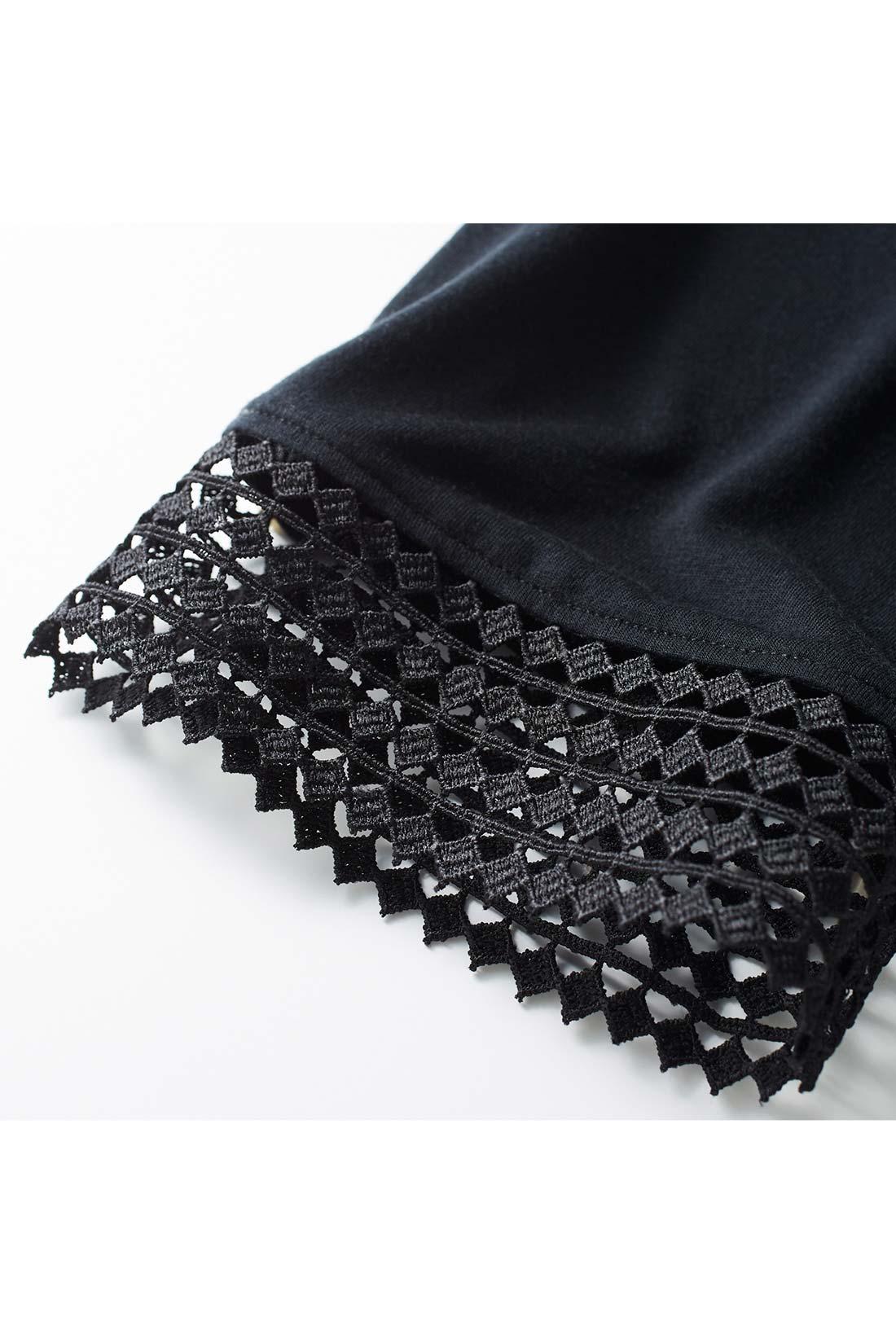 シャープな抜け感をつくる幾何学レース 袖口にあしらった幾何学レースがビターな甘さをプラス。