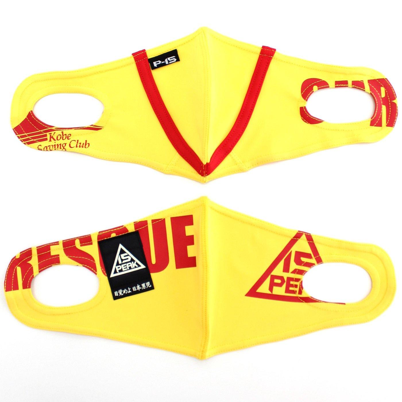 PEAK15 目覚めよ日本男児 ボクサーパンツリメイクマスクカバー「神戸ライフセービングクラブコラボ」〈イエロー〉