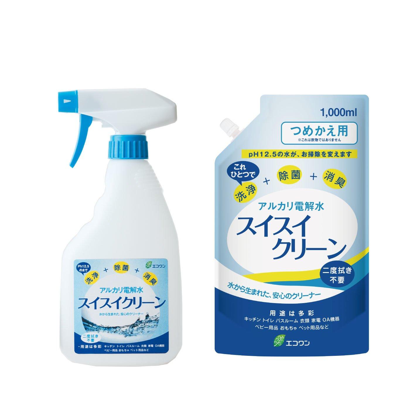 洗浄・除菌・消臭 スイスイクリーン〈スプレー+詰め替えセット〉
