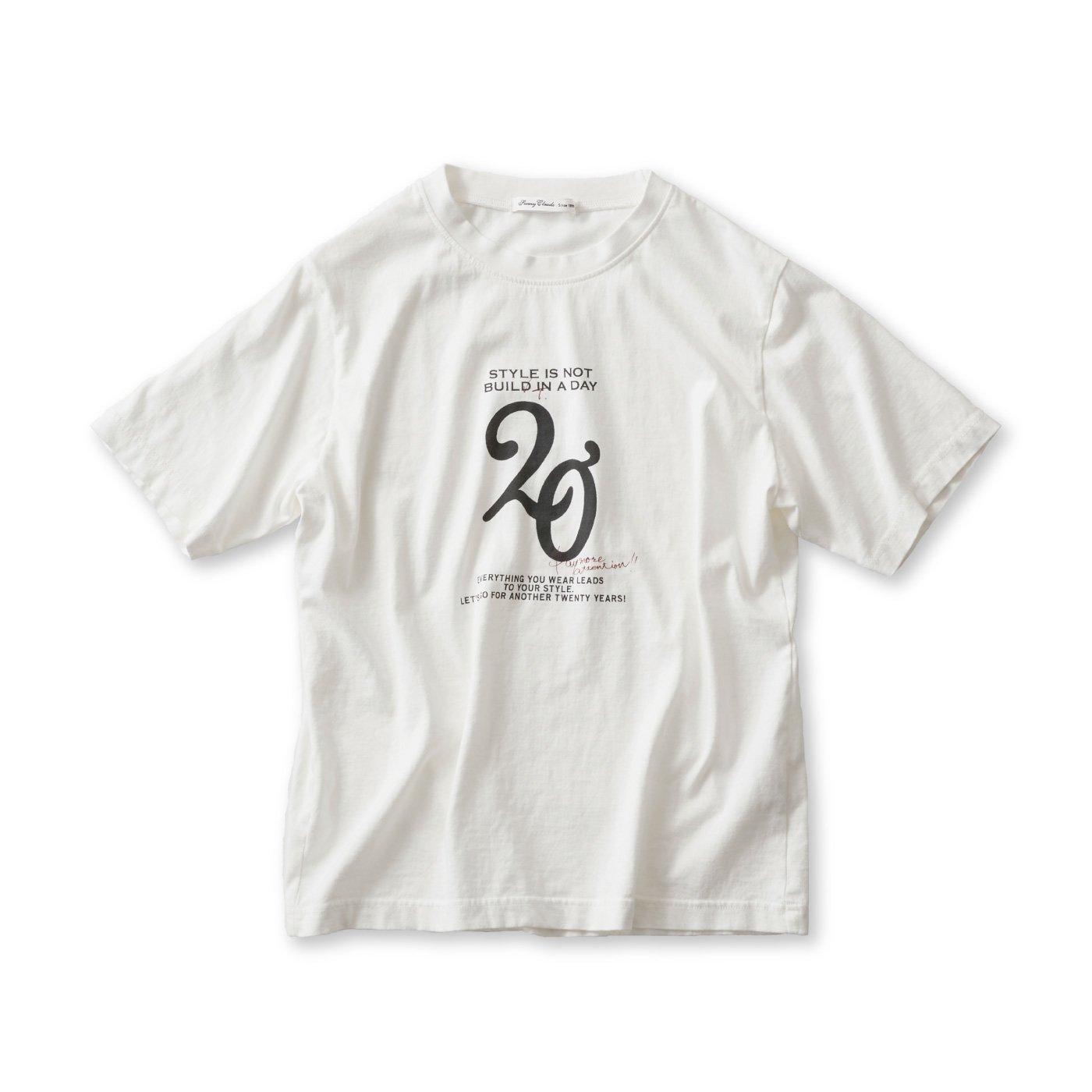 サニークラウズ 添削済みの二十歳Tシャツ〈メンズ〉