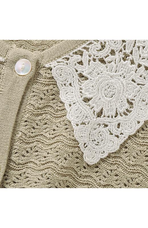 シェル調のつややかボタンもかわいい。ベージュ透かし編みにオフホワイトのレース衿がキュート。