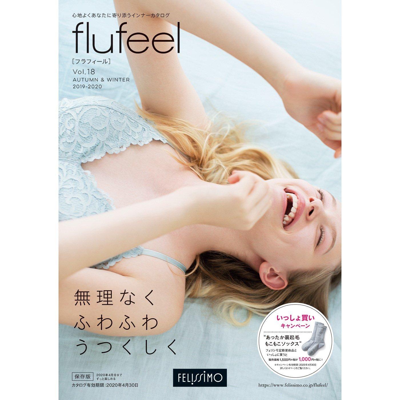 flufeel[フラフィール] vol.18