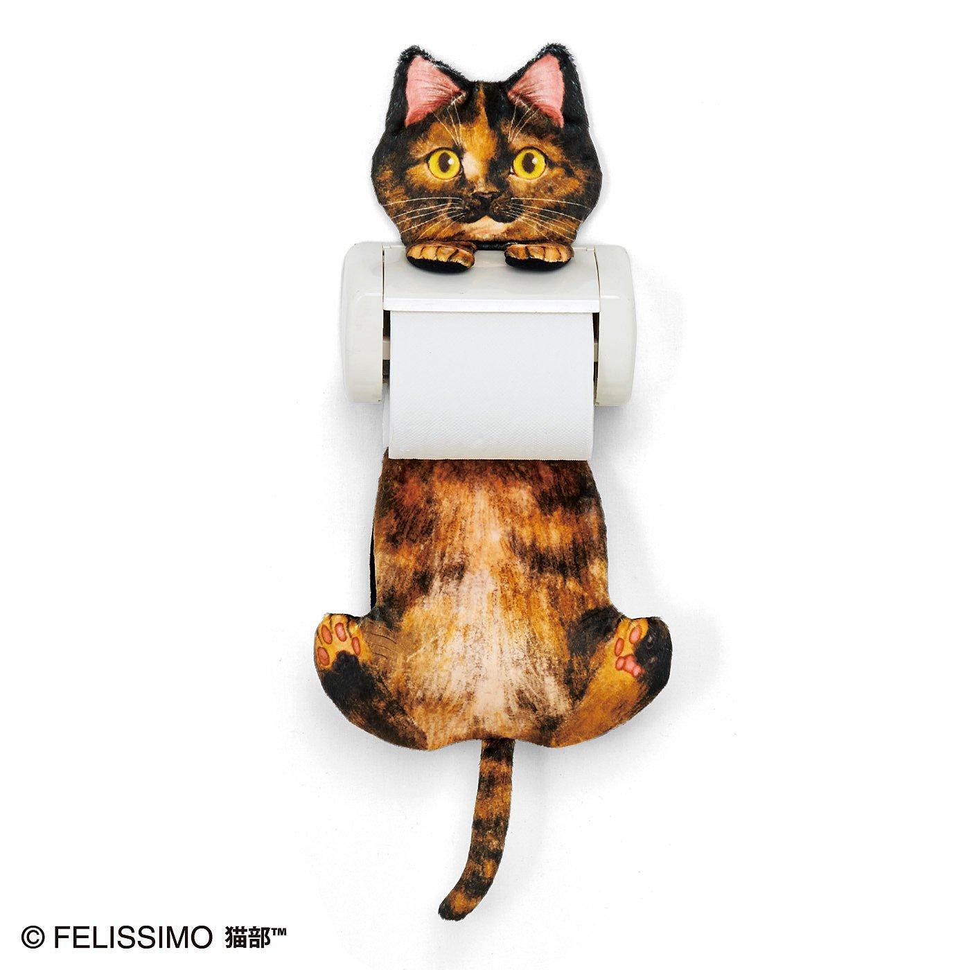 遊びにきたニャ! ぶらさがる猫のペーパーストッカー〈パート2〉の会
