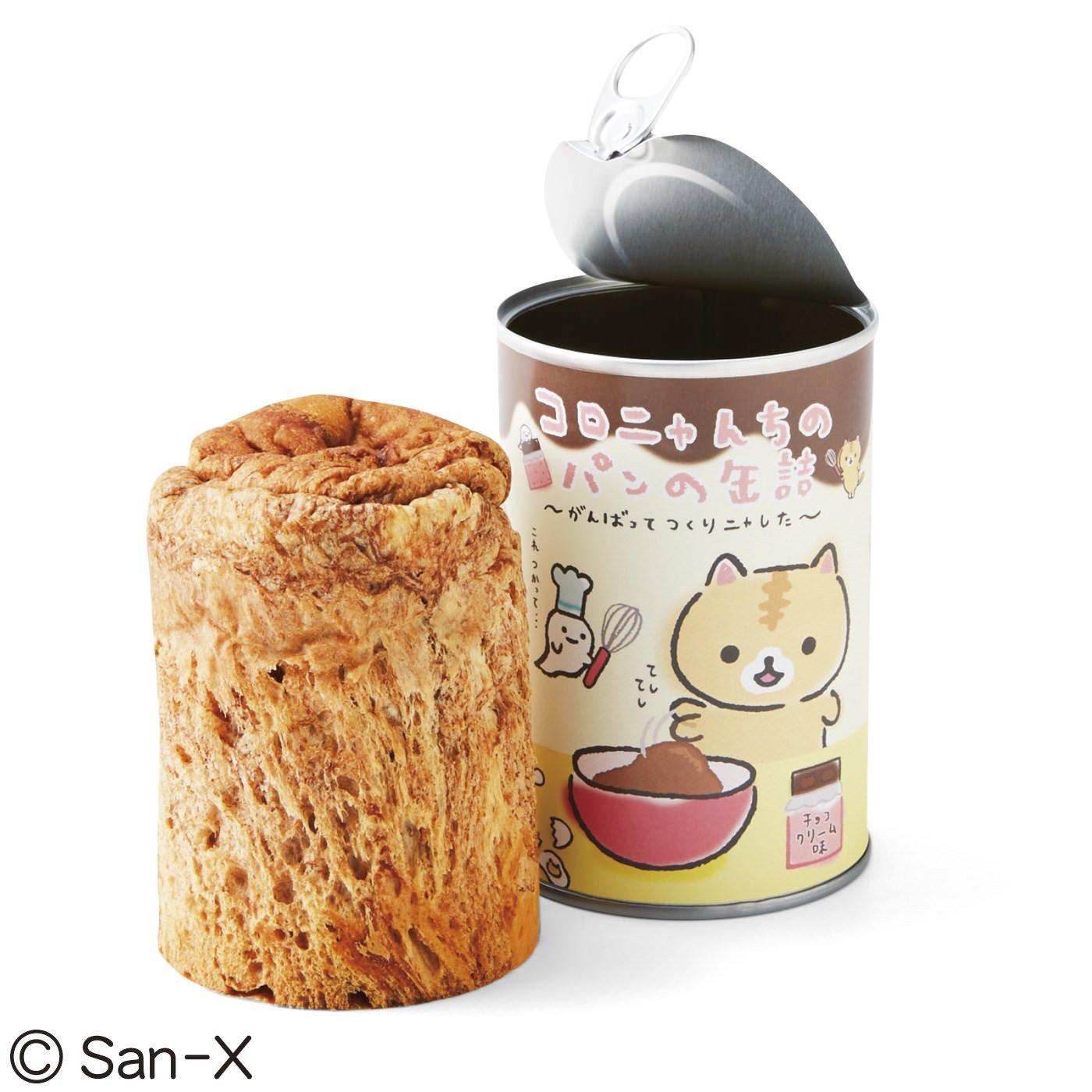 コロニャんちのパンの缶詰