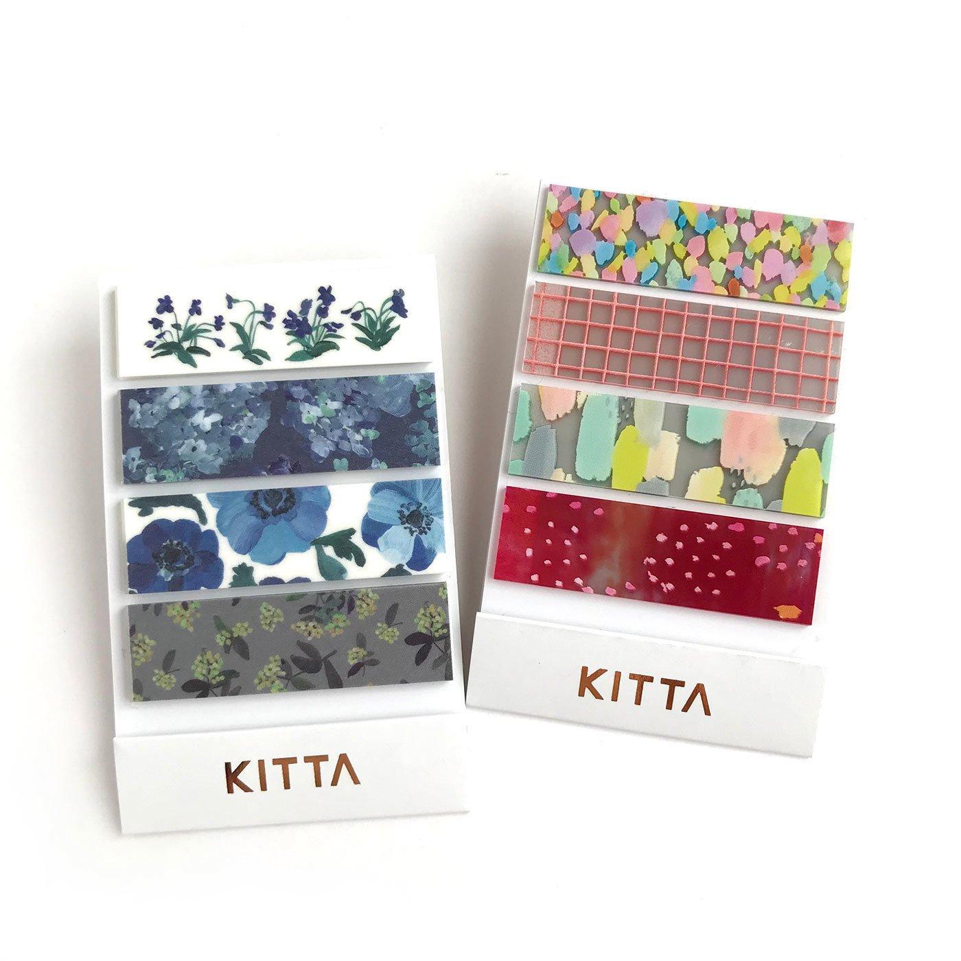 切れてるマスキングテープ「KITTA」透明&定番セットの会