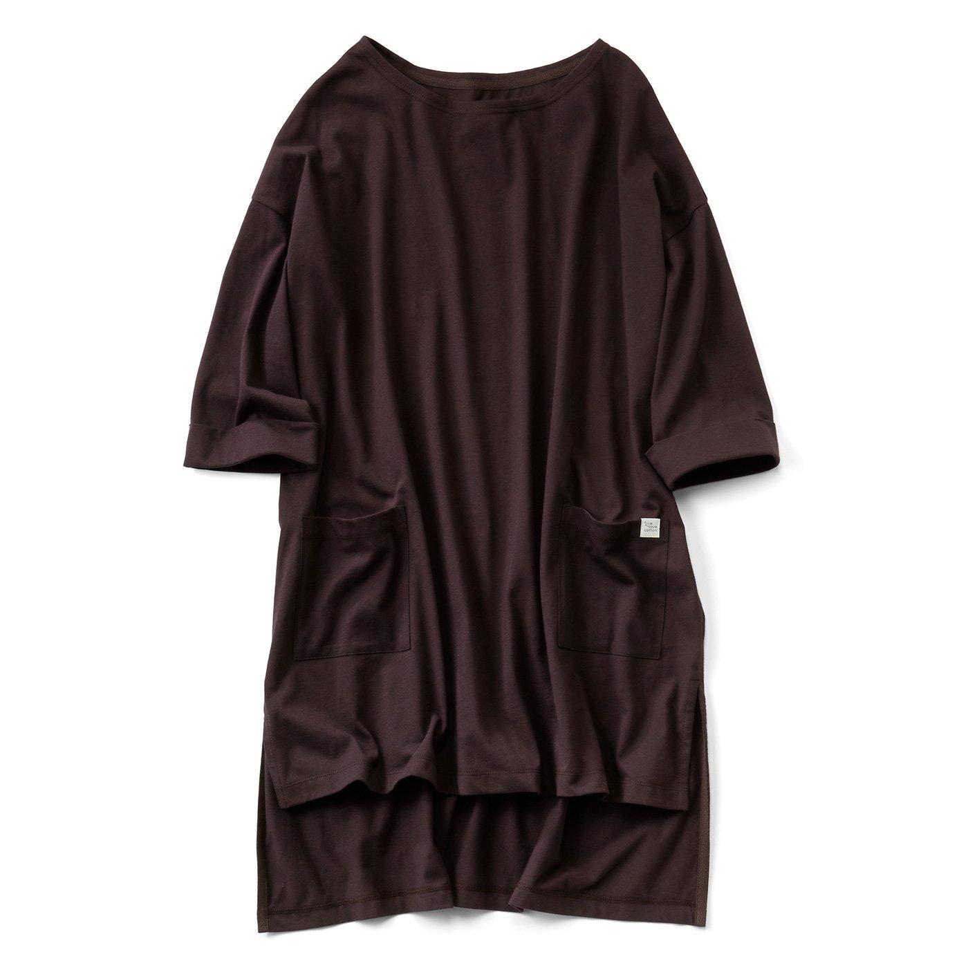 Live love cottonプロジェクト リブ イン コンフォート ざばっと着るだけ Tシャツ感覚のオーガニックコットンチュニック〈チョコレートブラウン〉