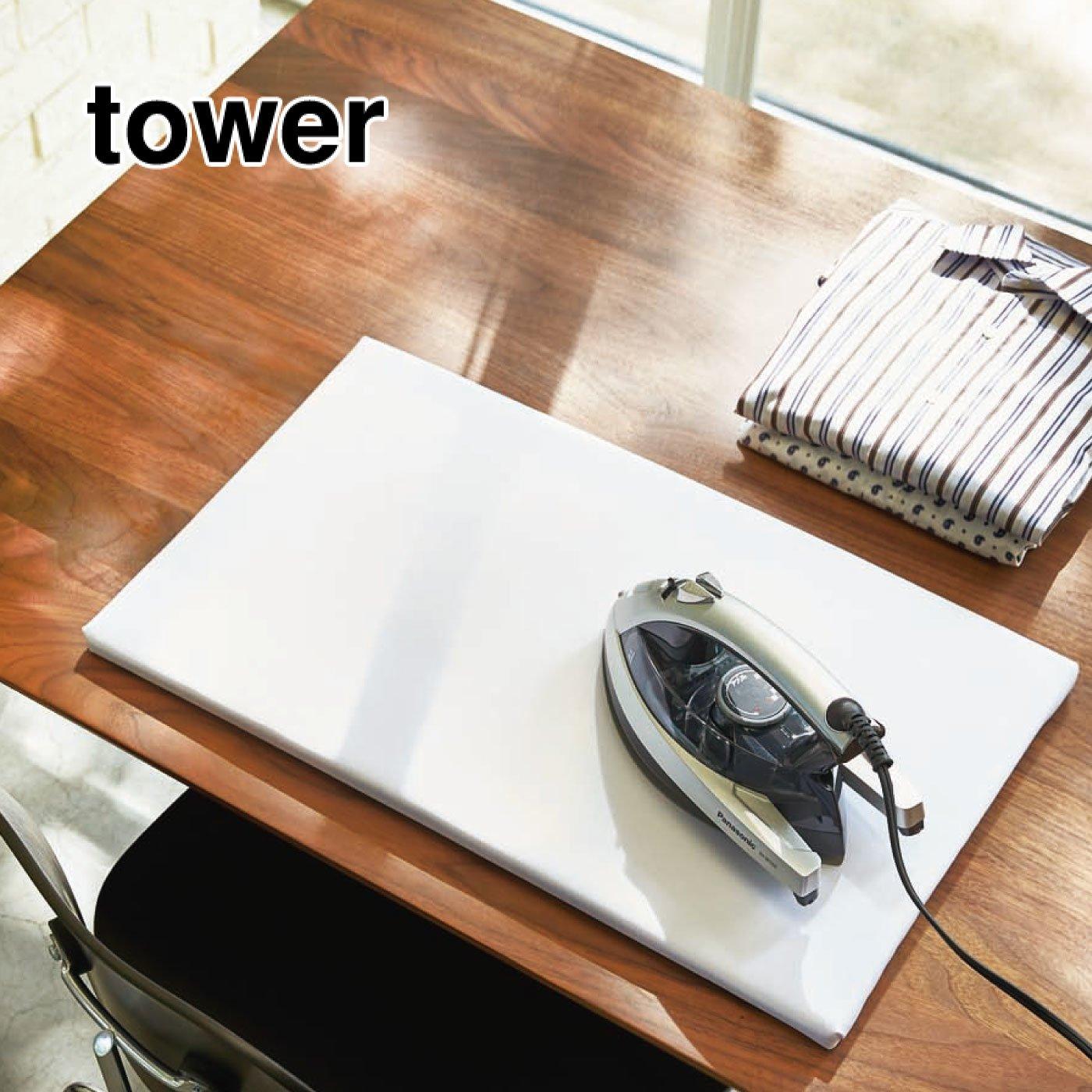 tower  置くだけ便利。アイロンがけが座ってできる 平型アイロン台