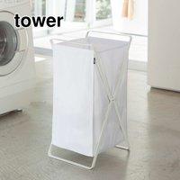 フェリシモ tower 大容量 家族みんな洗濯もすっきりまとめる ランドリーバスケット(45L)