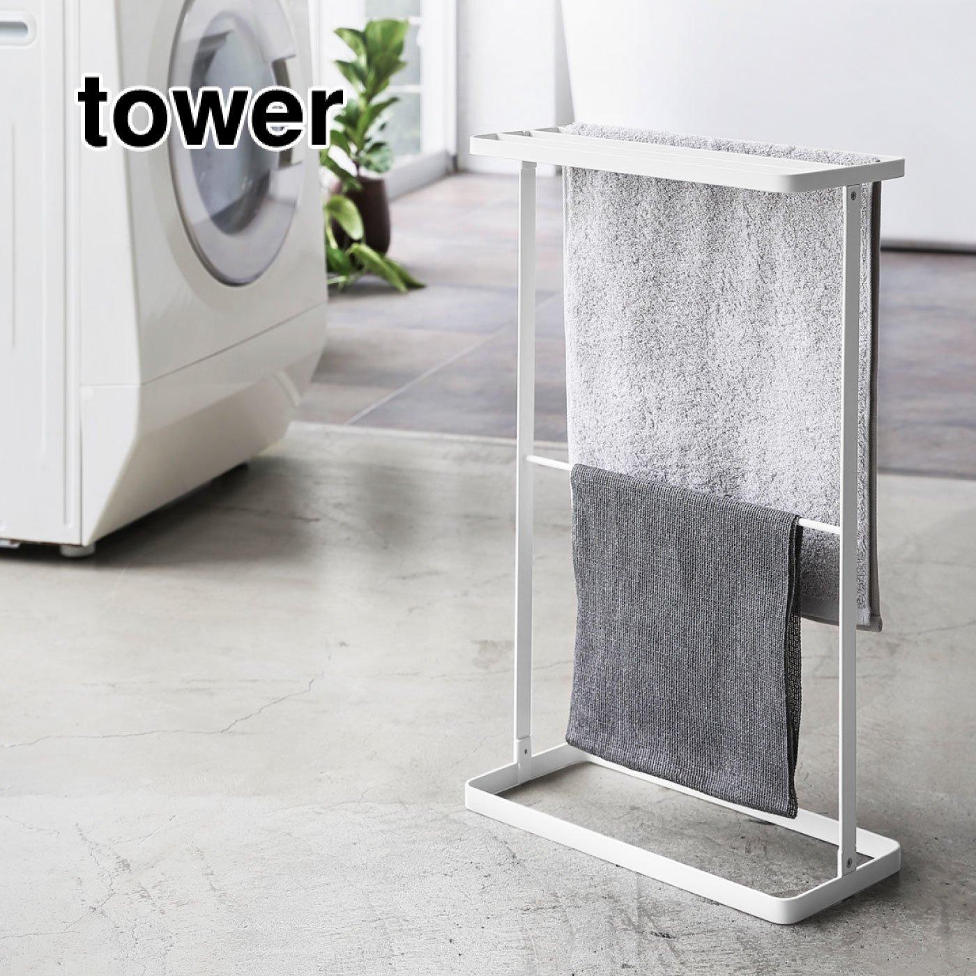 tower すっきりデザイン スリムバスタオルハンガー
